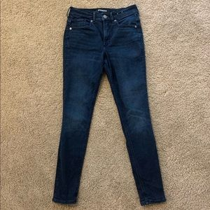 Express High Rise Stretch Jeans
